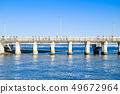 【Kanagawa Prefecture】 Enoshima Enoshima Ohashi Bridge Enoshima Bentenbashi 49672964
