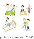 Visiting care illustration 49675245