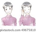 미소 짓는 여성 중년 세트 49675810