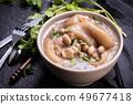 台灣 小吃 花生豬腳湯 pork knuckle soup ピーナッツ 豚足 スープ トップビュー 49677418