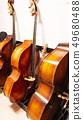 Three standng bass instraments 49680488