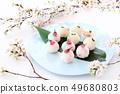 참돔의 테마리 초밥 벚꽃 주먹밥 49680803