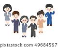 商人配合男人和婦女握手例證 49684597