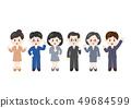 商人配合男人和婦女例證 49684599