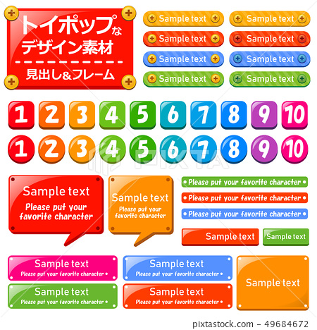 Pop and colorful design material set such as headings and numbers 49684672