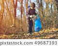 Recycle waste litter rubbish garbage trash junk 49687393