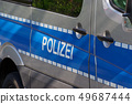 Side view of a typical German police car 49687444