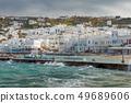 Mykonos. Fishing boats in the bay. 49689606