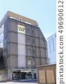 傳統的娛樂信息中心(東京都千代田區)附屬於國家大劇院 49690612
