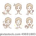 男性的面部表情集 49691883
