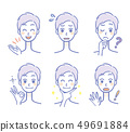男性的面部表情集 49691884
