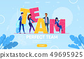 Business People Characters Building Word Team. 49695925