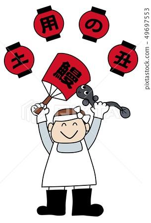 Earthen chopsticks (with background) 49697553