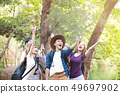 happy young group Taking Selfie by Smart Phone 49697902