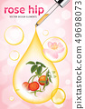Rose hip oil extract essence with flower and fruit 49698073
