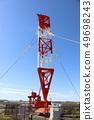 Yosami传输站钢塔 49698243