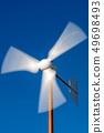 Small wind turbine in motion - Renewable energy 49698493