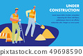 Under Construction Flat Web Banner with Text Space 49698590
