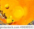 Pattern of yellow abstract orange universe. Close 49699501