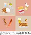 일본 음식 (카레라이스와 포장 마차 메뉴) 49699950