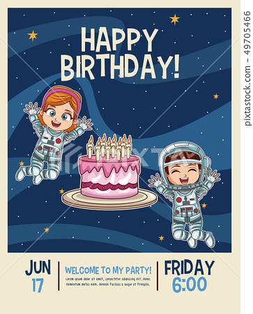 Happy Birthday Invitation Card Stock Illustration