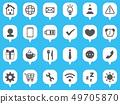 웹 아이콘 세트 5 49705870