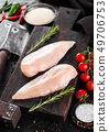 Fresh Raw Organic Chicken Fillet Breast on vintage 49706753