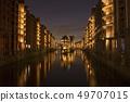 Speicherstadt of Hamburg, Germany at night 49707015