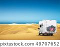 motorhome in the desert 49707652