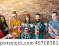 millennials business lunch corporate team spirit 49708381