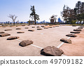 아오바 성 혼 마루 살롱 초석과 마상 49709182