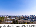 ทิวทัศน์ของเมืองเซนไดจากปราสาทเซ็นได 49711499