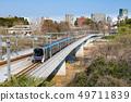 ใกล้สถานี Sendai สถานีรถไฟความเร็วสูงสาย Tozai International Center 49711839