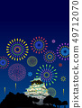 Osaka Castle and Fireworks in the Night Sky 49712070