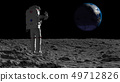 Astronaut walking on the moon and admiring the 49712826