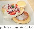 Strawberry Cheese Souffle Pancakes with Fondue.  49715451