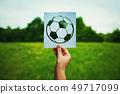 sport practicing 49717099