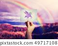 rainbow pegasus 49717108