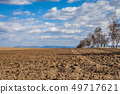 plowed fields in spring ready to sow plants for future crops 49717621