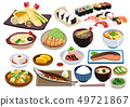 日本食品集 49721867