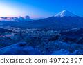 """山山县""""从富士山和Yukiyama看到的黎明时刻 49722397"""