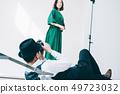 創意攝影景觀模型 49723032