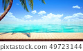 鲜艳细致的全景景观图鸟瞰图:太阳能发电厂(高分辨率 3D CG 渲染∕着色插图) 49723144