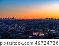 """""""東京""""東京黎明·新的一天 49724736"""