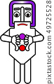 Buckle Man: ไม่มีชื่อ 08 49725528