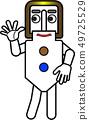Buckle Man: ไม่มีชื่อ 09 49725529