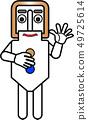 Buckle Man: ไม่มีชื่อ 10 49725614