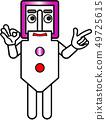 Buckle Man: ไม่มีชื่อ 05 49725615