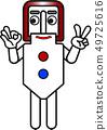 Buckle Man: ไม่มีชื่อ 06 49725616