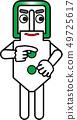 Buckle Man: ไม่มีชื่อ 07 49725617